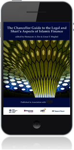 Cover of The Chancellor Guide to the Legal and Shari'a Aspects of Islamic Finance on Mobile by Humayon A. Dar and Umar F. Moghul